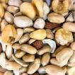 5種類 塩味ミックスナッツ 500g (落花生.ジャイコーン.アーモンド.カシュナッツ.ピスタチオ) 家飲み おつまみ