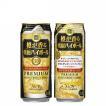 樽熟焼酎ハイボール プレーン タカラ 500ml 缶 24本入