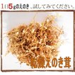 乾燥えのき茸50gx4 えのき氷にも 長野県産 干しえのき茸