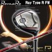 (特注カスタムクラブ) ロマロ Romaro Ray Type R FW タイプR フェアウェイウッド 2017年モデル フジクラ  スピーダーエボリューション4 FW用シャフト