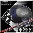(特注カスタムクラブ) エミリッドバハマ EB-33 ドライバー クライムオブエンジェル Burning Angel(バーニングエンジェル)シャフト
