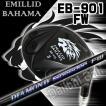 (特注カスタムクラブ) エミリッドバハマ EB-901フェアウェイウッド フジクラ ジュエルライン ダイヤモンド スピーダーFWシャフト