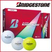 ブリヂストン スーパーストレート ゴルフボール 1ダース(12球) BRIDGESTONE GOLF SUPER STRAIGHT