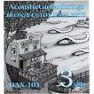 Daikingアコースティックギター弦ブロンズEXライトゲージ3セットパックDAX-103 日本全国送料無料