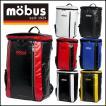 モーブス リュック MOBUS トップオープンリュック MBX505