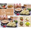 大龍ラーメン 5人前ブーブー丼セット ×2箱