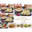 大龍ラーメン ブーブー丼セット 5人前×3箱