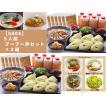 大龍ラーメン 6人前ブーブー丼セット ×2箱