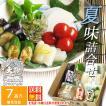 国産野菜で漬けました♪京都老舗のお漬物