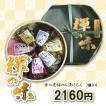 漬物 ギフト 禅の味 竹籠7号 京都老舗 しば漬 すぐき漬 はりはり漬 さくら漬 辛味漬 味しそ