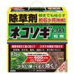 ネコソギトップRX粒剤 3Kg 除草剤 ガーデニング 造園 庭園 ネコソギ レインボー薬品