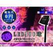 LED100球イルミネーションライト ピンク WJ-8048