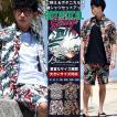セットアップ メンズ 半袖シャツ ハーフパンツ 上下セット アロハ 花柄 ボタニカル柄 ストリート系 アメカジ サーフ 大きいサイズ