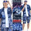 セットアップ メンズ 開襟 オープンカラー アロハシャツ×ハーフパンツ 上下セット 半袖 花柄 ボタニカル柄 和柄 大きいサイズ