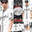 セットアップ メンズ 夏 半袖 ベースボールシャツ×ハーフパンツ ピンストライプ柄 スポーツ B系 ストリート系 ヒップホップ 大きいサイズ