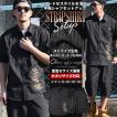 セットアップ メンズ 夏 半袖ワークシャツ×ハーフパンツ 上下セット ピンストライプ柄 大きいサイズ サーフ B系 ストリート系 ヒップホップ