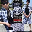 セットアップ メンズ 夏 半袖アロハシャツ×ハーフパンツ 上下セット ボタニカル柄 大きいサイズ サーフ B系 ストリート系 ヒップホップ