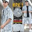 セットアップ メンズ 夏 100ドル札総柄 半袖シャツ×ハーフパンツ サーフ B系 ストリート系 ヒップホップ 大きいサイズ