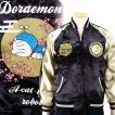 ドラえもん刺繍スカジャン DORJ-008 【ドラえもん × スイッチプランニングコラボ】