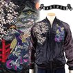 城に着物髑髏刺繍スカジャン satori GSJR-029 和柄