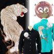 月に白虎刺繍ジャガードシャツ  LS-002 花旅楽団 和柄