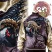 雉と蛇刺繍スカジャン 花旅楽団 SSJ-040 和柄