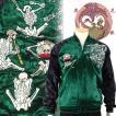 骸骨の宴刺繍スカジャン 花旅楽団 SSJ-525 和柄
