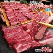 厚切り霜降り牛肉カルビ500g冷凍 米国産 焼肉 和牛や...