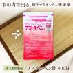 便秘 便秘薬 便秘解消 酸化マグネシウム アストルベン錠 美容 吹き出物 肌荒れ  排便 腸内環境 快便 第3類医薬品 400錠
