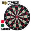 D.craft プロフェッショナルボード サターン (NEW) グリーン×レッド