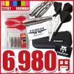 マイダーツセット・ゴールド 9,300円相当→6,980円 タングステンバレルタイプ