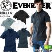イーブンリバー ソフトドライポロシャツ 半袖 NR416 ...