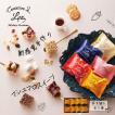数量限定 マシュマロ洋菓子 スイーツ お菓子 デザート  365日 Premium プレミアム お取り寄せ 8個入り プレゼント ギフト手土産 贈答用