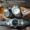『決算セール対象商品』レザーブレスウォッチ 牛革 本物ヘビ皮 ダイヤモンドパイソンスキン  腕時計 メンズ 本革 DAYSARTブレスウォッチ