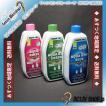 3本セット 消臭剤 アクアケムグリーン濃縮(750ml)・ブルー濃縮(780ml)・消臭剤 アクアリンス濃縮(750ml)