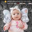 ネックピロー・向き癖防止に ベビーカー・チャイルドシートの振動から新生児・赤ちゃんの頭と首を守るヘッドサポーター枕 ・ベビーエレファントイヤー