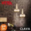 照明 ペンダントライト 1灯 北欧 送料無料 VITA CLAVA ヴィータ クラヴァ LED電球付※当店限定