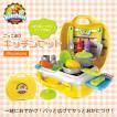 ごっこ遊び ままごとセット 知育玩具 子供 おもちゃ キッチン 女の子 子供のおもちゃ 誕生日 キッズ プレゼント