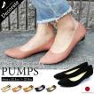 送料無料 パンプス 痛くない 歩きやすい 日本製 大きいサイズ 入学式 レディース 靴 ローヒール 黒 ブラック 2018ss / 35-733001