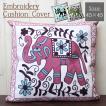 エスニック クッションカバー アジアン( タイ直輸入・ゾウ刺繍のクッションカバー 45×45cm )タイ製 民族調 ぞう 象
