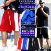 ジャージ ハーフパンツ ショートパンツ メンズ サイドライン スポーツ ストリート系 大きいサイズ メンズファッション 夏