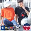 チャンピオン Champion Tシャツ メンズ 無地 袖ミニロゴ刺繍 USAモデル 日本未発売 大きいサイズ キングサイズ 春