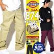 ディッキーズ 874 ワークパンツ チノパン メンズ 大きいサイズ Dickies USA企画 Original 874 Work Pants #874