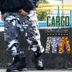 迷彩カーゴパンツ メンズ ワイド 太め ゆったり 作業着 大きいサイズ ミリタリー 軍パン B系 ストリート ファッション