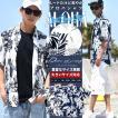コットンリネン アロハシャツ カジュアルシャツ メンズ 半袖 花柄 ボタニカル柄 ハイビスカス 夏 大きいサイズ