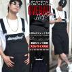 スウェット オーバーオール サロペット ショートパンツ メンズ 夏 大きいサイズ B系 ストリート系 アメカジ ヒップホップ ファッション