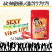 ラブサプリ Vibes UP!! バイブス アップ 30tab セクシー サプリメント 女性用 バレリアナ プラセンタ ムイラプアマ シャンピニオンエキス アグアヘ イランイラン