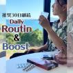 【話題の新商品】 Multiply Boost マルチプライ ブースト 大容量 10錠×6シート 10カプセル×2シート 30日分 国内生産 自信 増大 サプリ メンズサプリ