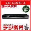 シャープ HDD1TB・3チューナー ブルーレイレコーダー AQUOSブルーレイ 2B-C10BT3 /【Sサイズ】
