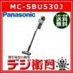 パナソニック コードレス スティッククリーナー 掃除機 パワーコードレス MC-SBU530J /【Mサイズ】